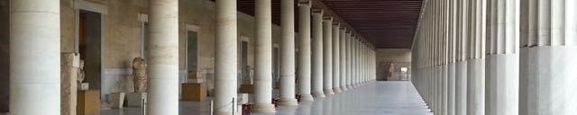 cropped-stoa-of-attalos-in-athens.jpg